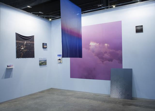 , 'Aerial photography does not create space but registers surfaces,' 2016, 3+1 Arte Contemporânea