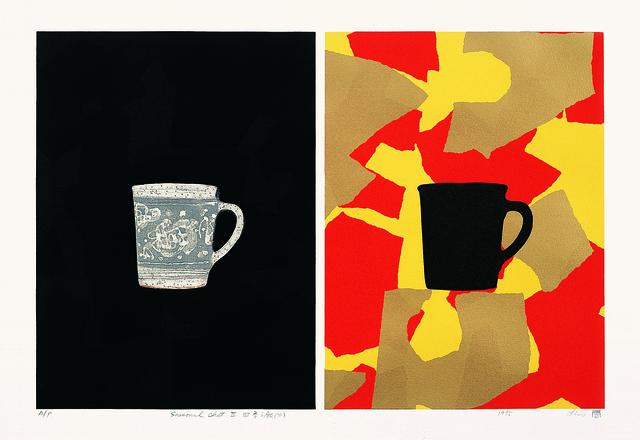 , 'Seasonal ChatⅢ,' 1995, Liang Gallery