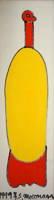 , 'Work,' 1999, Aki Gallery