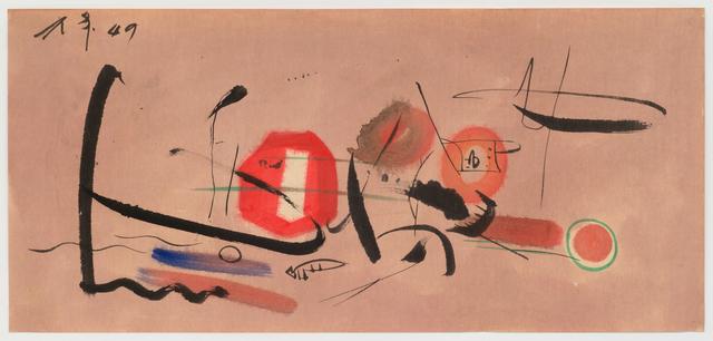 , 'Untitled,' 1960, Richard Saltoun