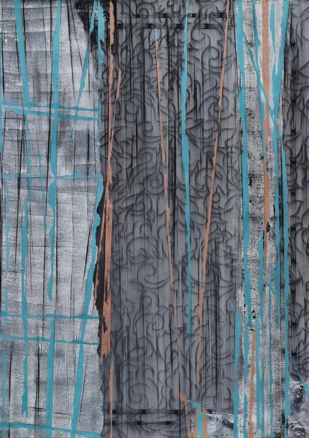 , 'Pine and Bamboo ,' 2015, Mind Set Art Center