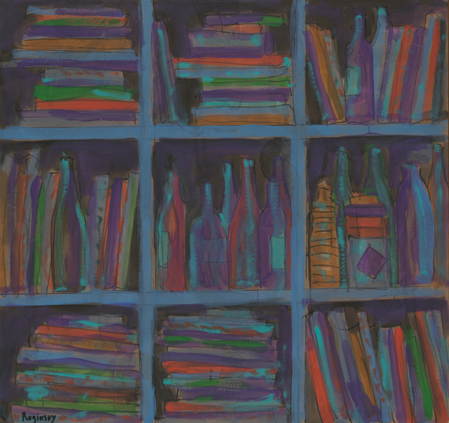 , 'Bottles on the shelf ,' 1978, Art4.ru