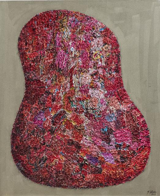 Wu Shaoxiang, 'Multicolored Stone  VI 彩石 之六 ', 2017, Linda Gallery