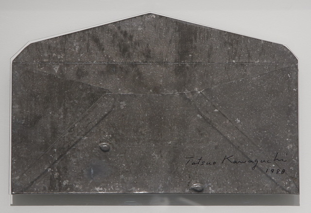 Tatsuo Kawaguchi, 'Lead Envelope with Apple Seeds', 1988, Mixed Media, Lead, seeds (apple), SNOW Contemporary