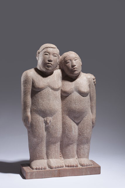 , 'Husband and Wife,' 2011, Gallery LVS