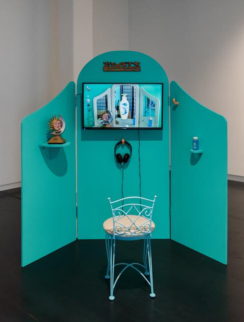 , 'Swisspering (installation version),' 2013/2018, Upfor