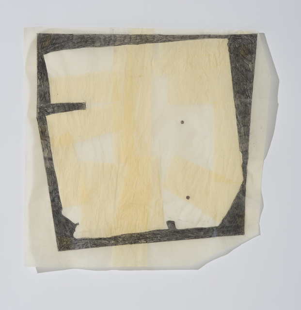 , 'Fossil 2,' 2018, Seager Gray Gallery