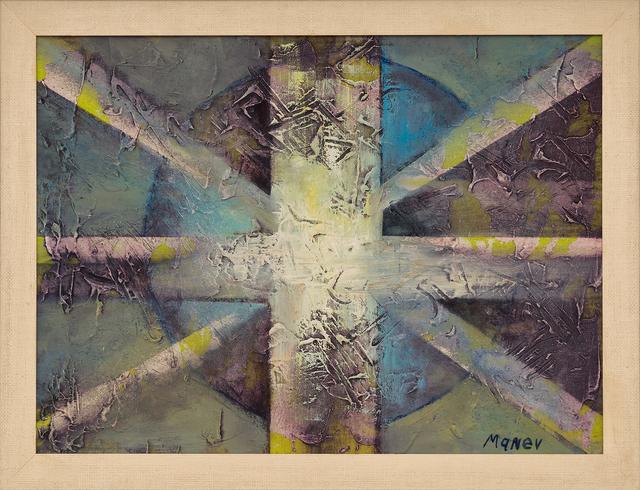 , 'Cross of Light,' 2012, ArtWizard