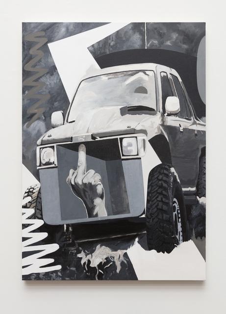 , 'Untitled,' 2017, Erin Cluley Gallery
