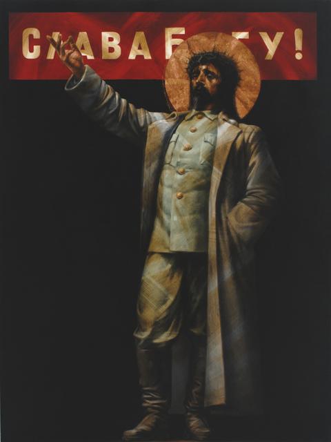 , 'Antichrist (Glory to God) ,' , New York Academy of Art