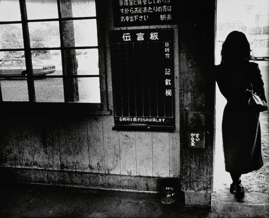 """ISHIUCHI Miyako """"Yokosuka Story #58"""" 1976-77 Yokohama Museum of Art  ©Ishiuchi Miyako"""