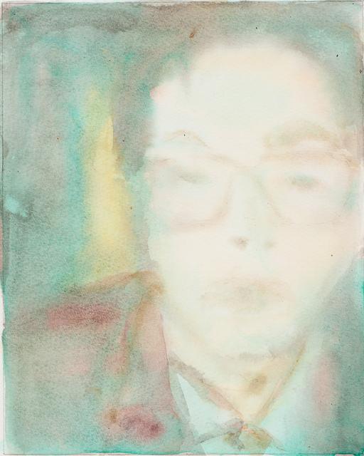 , 'Untilted,' 1995, Wooson Gallery