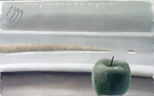 ", '""Lielupe river apple"",' 1999, Krokin Gallery"