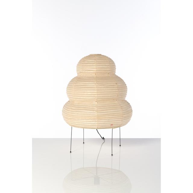 Isamu Noguchi, 'Table Lamp', 1950, PIASA