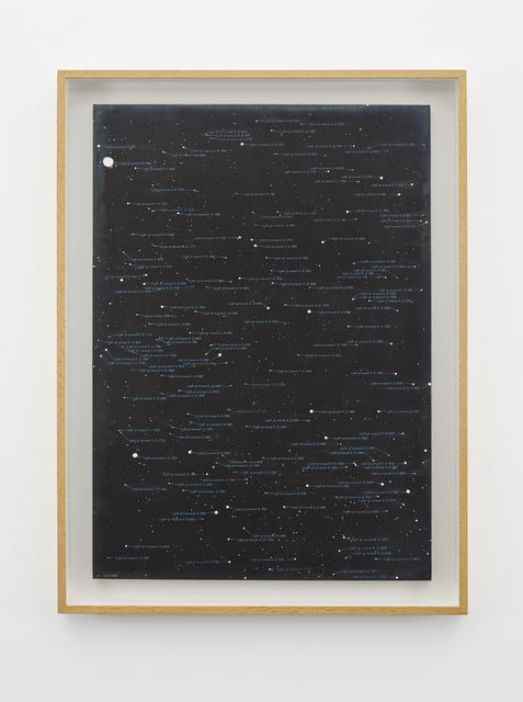 , 'COSMOS-Hercules,' 1974, Simon Lee Gallery