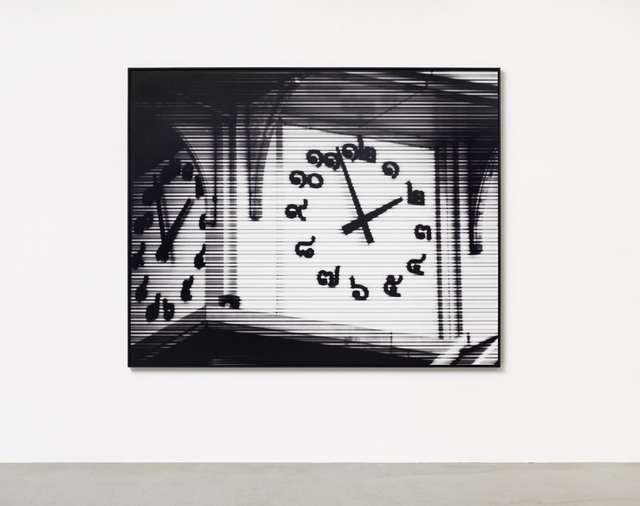 , 'Bangkok Time,' 2011, Hirshhorn Museum and Sculpture Garden
