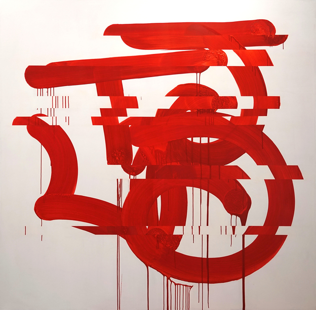 , 'Jedo,' 2017, Galerie Droste