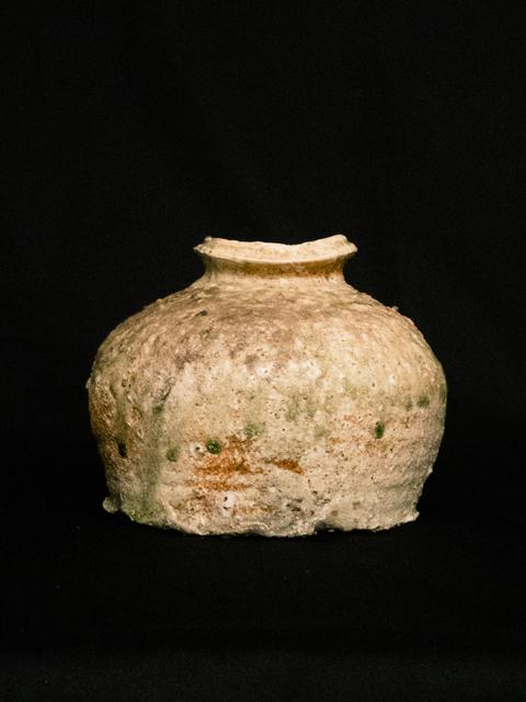 , 'Uzukumaru small jar, Iga-style,' 2000, Kamiya Art