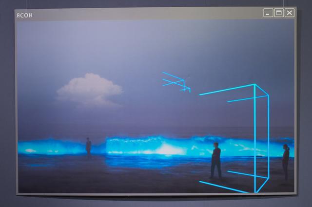 , 'Myth. Other Version (triptych),' 2017, Zenko Gallery