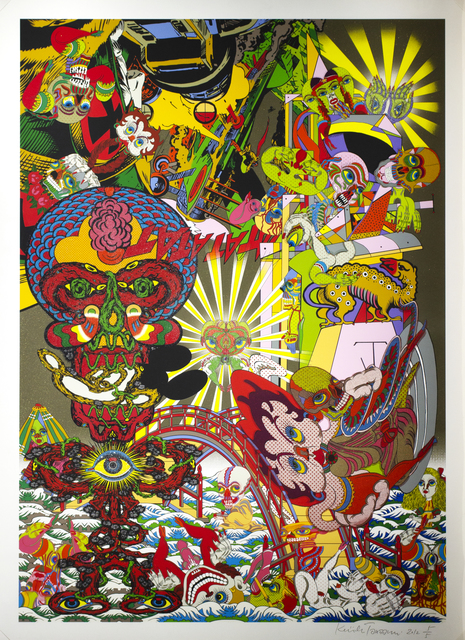 , 'Lost and wandering Bridge # 2,' 2012, Minnano Gallery