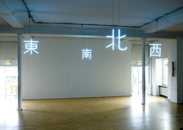 , 'Dong Xi Nan Bei (E, W, S, N),' 2006, Peter Blum Gallery