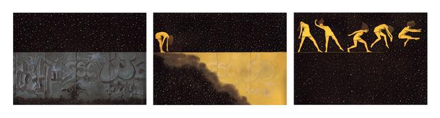, 'Poussière d'étoiles,' 2019, Urban Spree Galerie