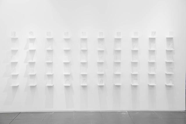 , 'Username or Password Incorrect,' 2017, de Sarthe Gallery