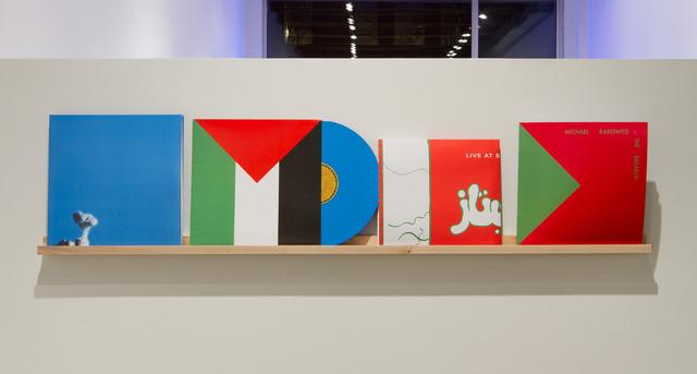 , 'Live in Jerusalem 2010,' 2014, Rhona Hoffman Gallery