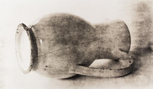 , 'Fallen Pitcher (B),' New York-2007, Pace/MacGill Gallery