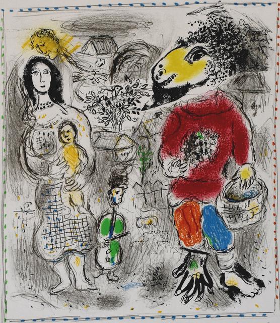 , 'Little Peasants II | Petit Paysans II,' 1968, Gilden's Art Gallery