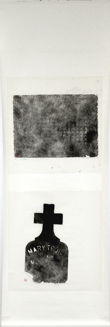, 'Grinding the Steele (Tombstone) 3,' 2001, Ethan Cohen New York