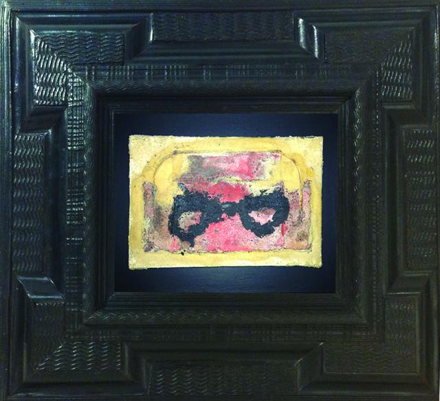 , 'Rouge et noir,' 1968, Imaginart Gallery