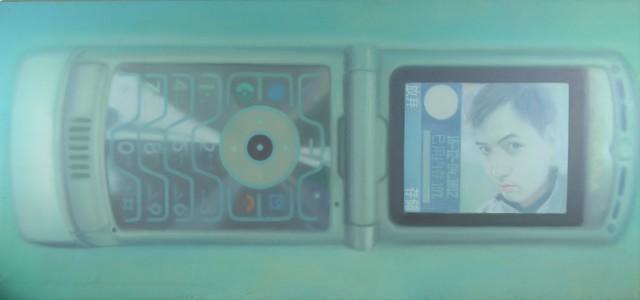 Yang Qian 杨千, 'Untitled', 2005, 33 Auction