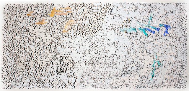 El Anatsui, 'Untitled (Gold with Blue)', 2013, Zane Bennett Contemporary Art