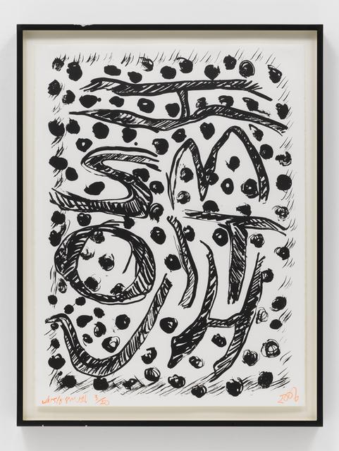 , 'Untitled,' 2006, David Zwirner