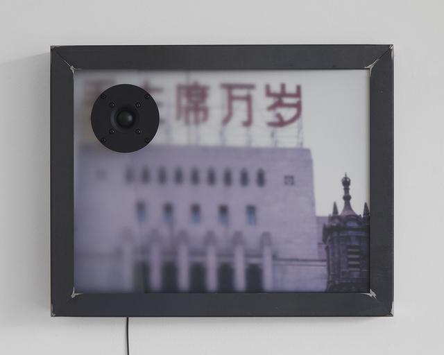 , 'Help!,' 2016, Blindspot Gallery
