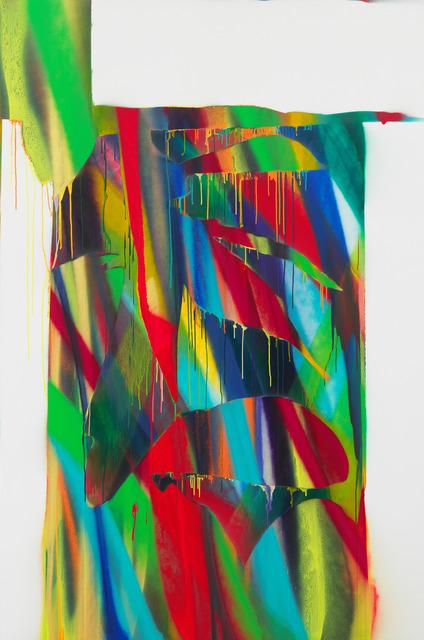 , 'Untitled,' 2017, Gagosian