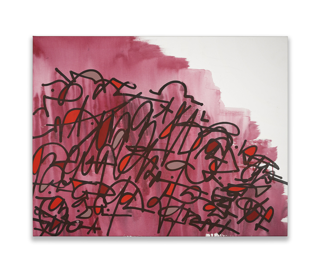 , 'Plum Red,' 2017, Chesterfield Gallery