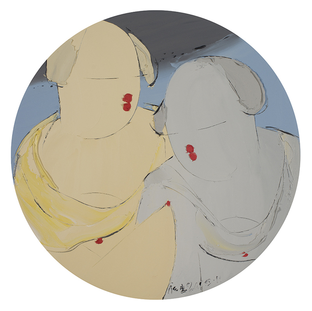, 'Untitled - B,' 2015, ArtCN