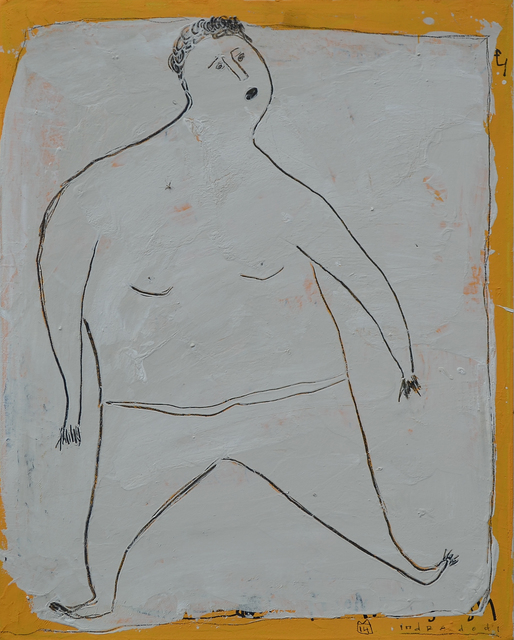 , 'Figure,' 2014, Gallery LVS