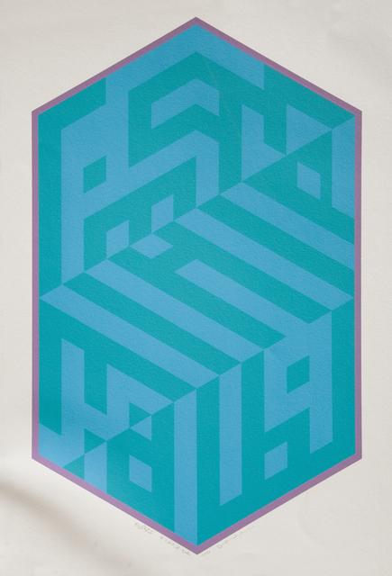 , 'Al-Zahir-al-Batin,' 1983, Meem Gallery