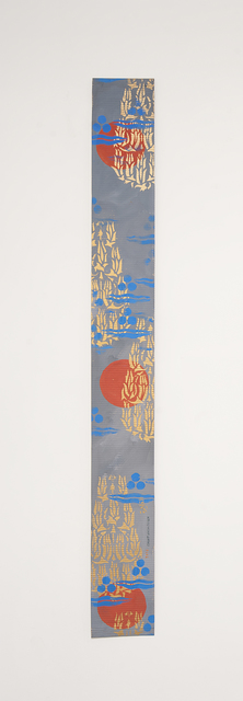 , 'B5 - 3 red circles on blue background, 4 Bukhara floral patterns,' 2016, Sabrina Amrani