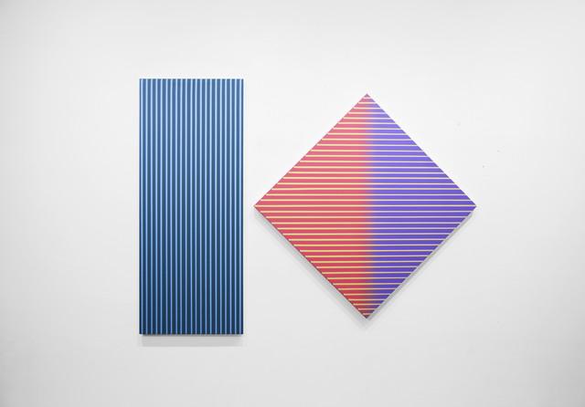 , 'Adde 38,' 2017, Victor Lope Arte Contemporaneo