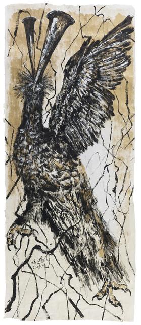 , 'Phoenix  凤,' 2015, Arario Gallery