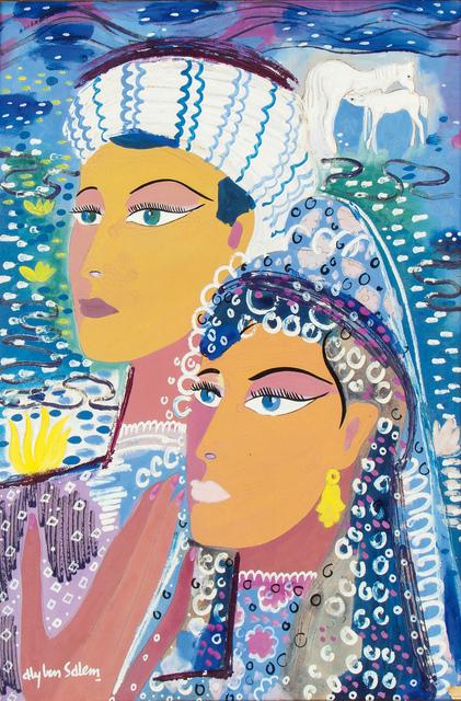 , 'Les fiancés,' ca. 1956, Elmarsa