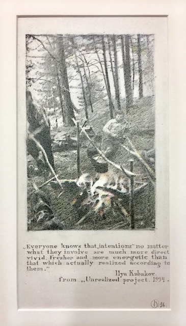 """Oleg Vassiliev, 'Sketch for """"By a Campfire, 1998""""', 1996, The Watermill Center Benefit Auction"""