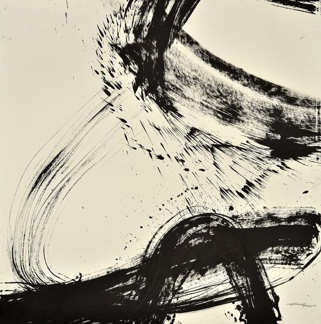 , 'Desire Scenery NO.0942 慾望風景系列0942,' 2010, Galerie du Monde