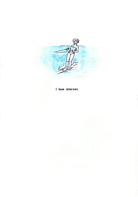 , 'Outdoors- water ski,' 2014, Yiri Arts