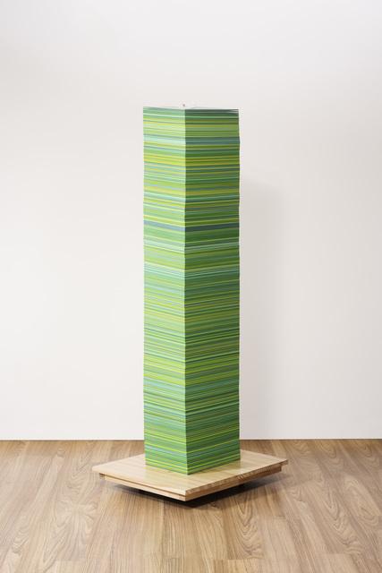 , 'Archivo Verde,' 2016, SKETCH