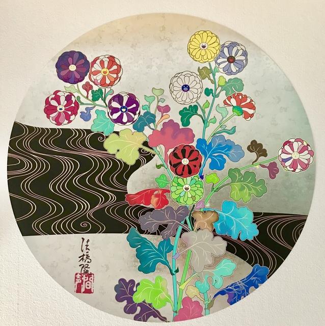 Takashi Murakami, 'Kansei: The Golden Age Hokkyo Takashi', 2015, Pop Fine Art